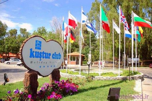 Kustur Club Kusadasi_040