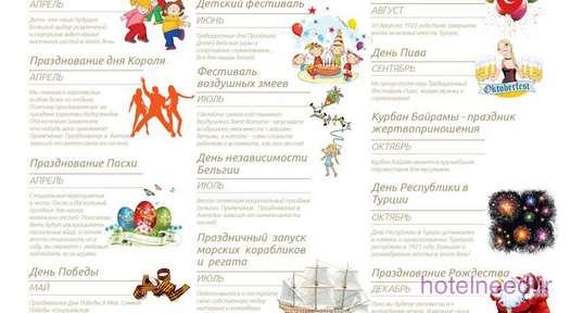 WOW Kremlin Palace_039