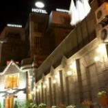 هتل آویاترنس(Aviatrans Hotel) ایروان (۴ ستاره)