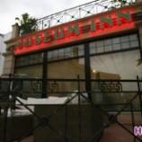 هتل موزیوم این (Museum Inn Boutique Hotel) باکو(۴ ستاره)