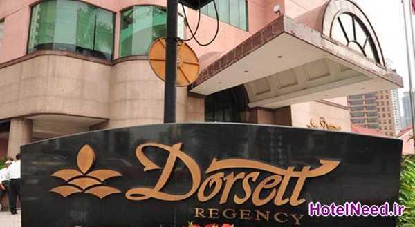 Dorsett Regency_028