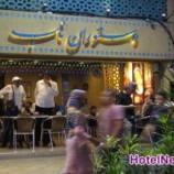 ذائقه غذایی و غذاهای شهر کوالالامپور (قسمت چهارم ) بابک