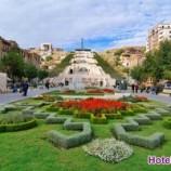 ارمنستان سرزمین تاریخی