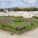 خاطرات سفر فرانسه کلاه برداری در پاریس