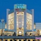 مرکز خرید استانبول جواهر (Istanbul Cevahir)