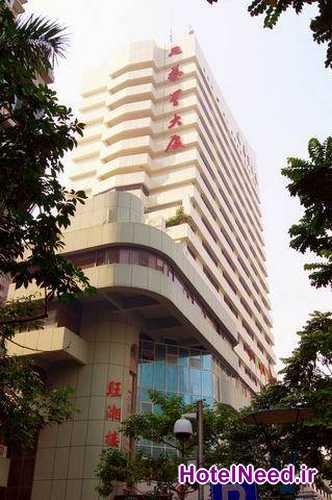هتل ستاره گوانجو