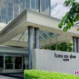هتل سوکوسول (The Sukosol Hotel) بانکوک (۵ ستاره)