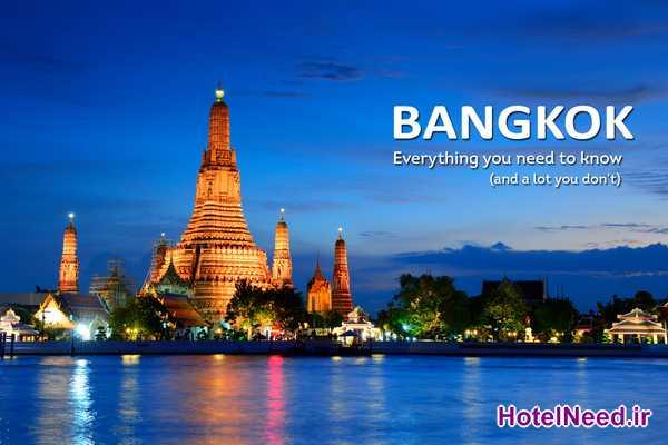 بانکوک