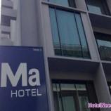 هتل ما (Ma Hotel) بانکوک (۴ ستاره)