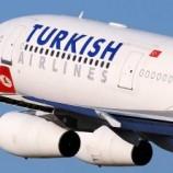 پروازهای ترکیش ایر به مقصد ایران تا صبح فردا لغو شد