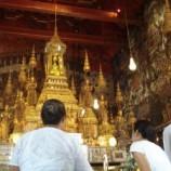خاطرات تایلند قسمت اول
