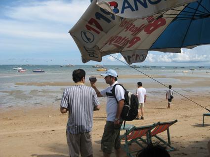 خاطرات تایلند