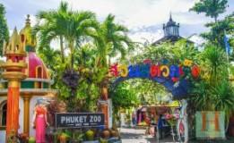 باغوحش پوکت – Phuket Zoo