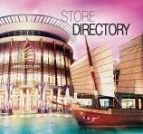 مرکز خرید جانگسیلون پوکت
