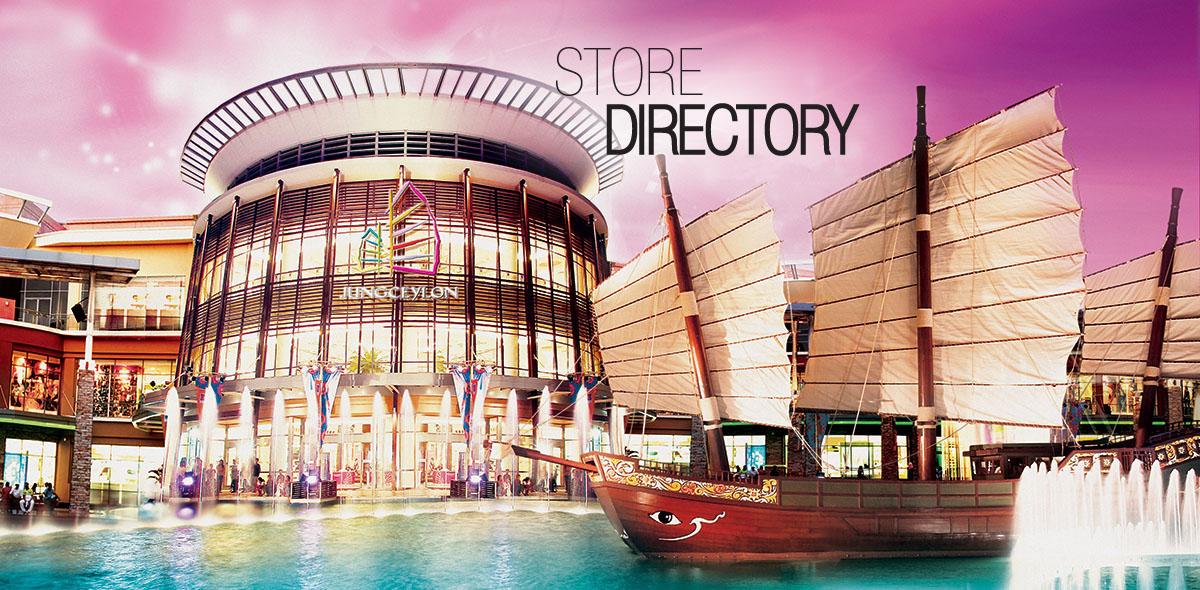 مرکز خرید جانگسیلون